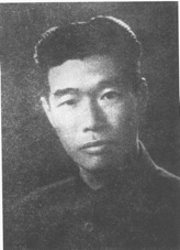 Yang Shou Chung (1910-1985)