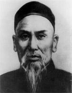 Yang Lu Chan (1799-1872)